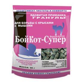 БойКот-супер гранулы от грызунов 30гр