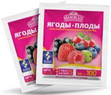 Удобрение Фермерское Хозяйство Ивановское «Ягоды. Плоды» комплексное, 50 гр